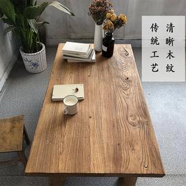 老榆木门板茶桌榆木板旧木板餐桌风化木桌面实木飘窗原木吧台定制
