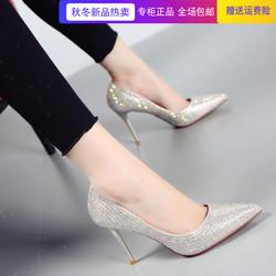 一代佳人婚鞋女2020秋季新款水钻尖头浅口百搭单鞋高跟细跟新娘鞋