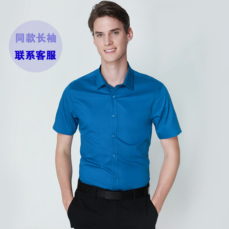 Summer thin bamboo fiber iron free Short Sleeve Shirt Mens half sleeve shirt elastic wrinkle resistant business inch shirt business dress