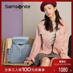 Samsonite/新秀丽双肩包女2019新款 束口袋抽绳背包休闲电脑包BW9