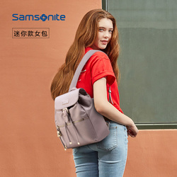 Samsonite/新秀丽双肩包女 2018新款俏皮休闲抽绳迷你桶形背包34N