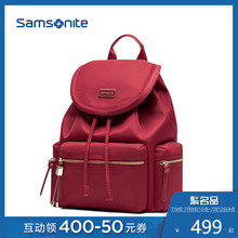 Samsonite/New Beautiful Shoulder Bag Girl 2019 New Nylon Leisure Backpack Girl Fashion Bag TQ4