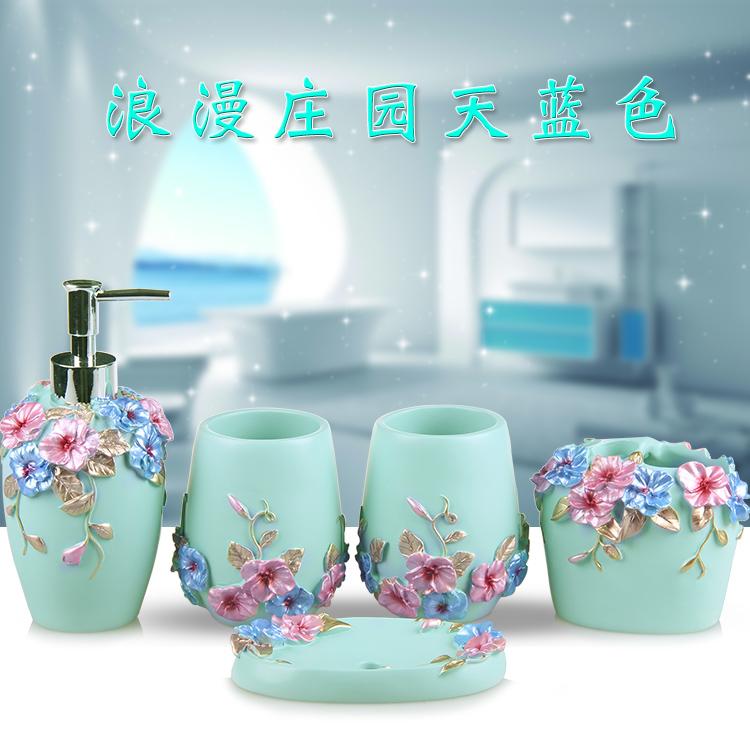 树脂卫浴五件套 欧式创意浴室洗漱套装 简约洗浴用品漱口杯牙刷架