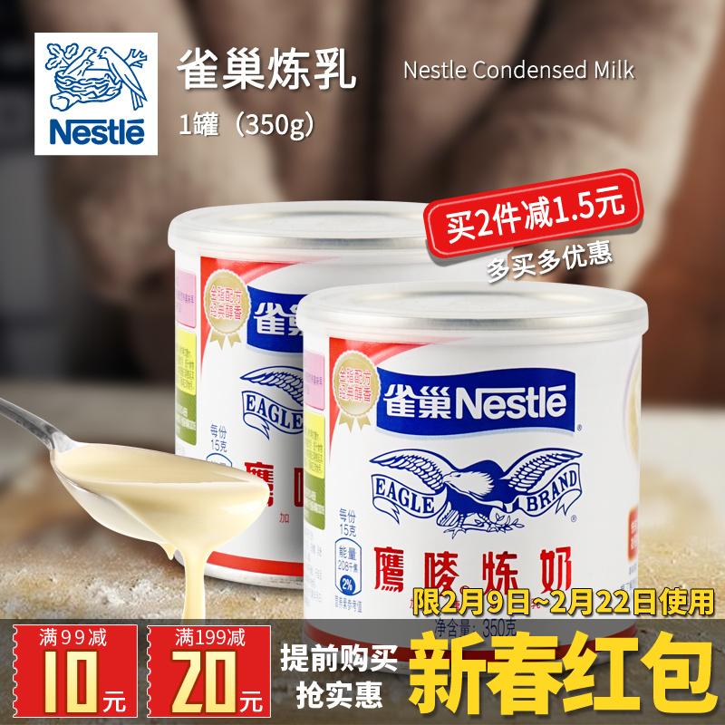 Птица гнездо орел марк совершенствовать молоко 350g яйцо терпкий жидкость выпекать выпекать сырье совершенствовать молоко сладкий практика молоко кофе молочный чай хлеб материал оригинал