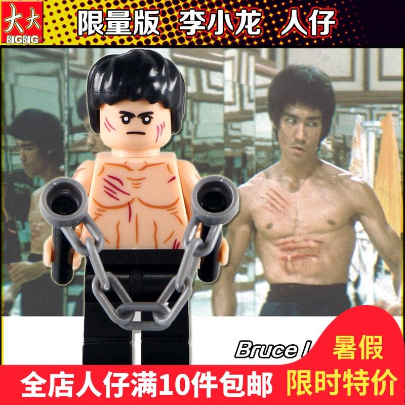 第三方积木人仔精武门 李小龙 双截棍MF053 WM200玩具Bruce Lee