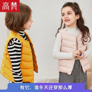 高梵童装宝宝儿童羽绒服马甲外穿轻薄COS小哪吒款洋气小孩衣服秋
