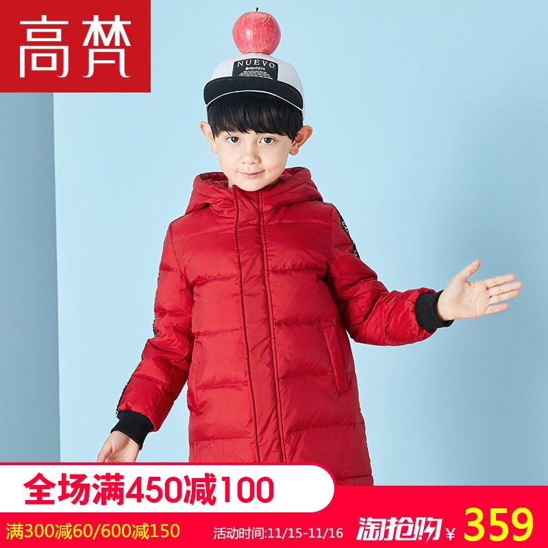 高梵童装男童羽绒服儿童宝宝2018新款中长款连帽撞色织带品牌正品