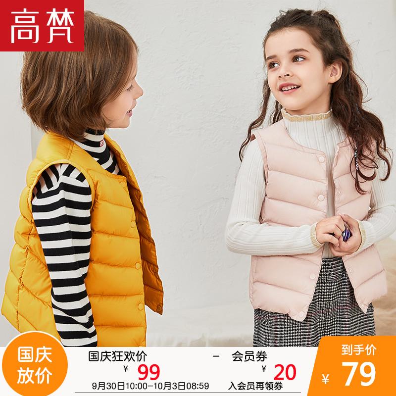 高梵童装宝宝儿童羽绒服马甲外穿轻薄COS小童款洋气小孩背心秋冬