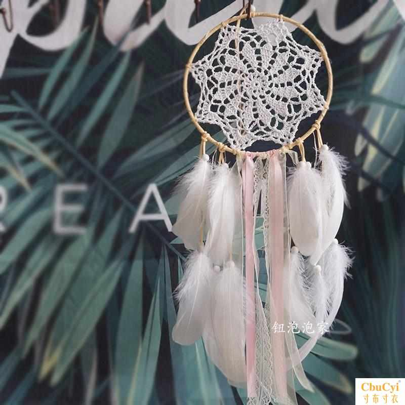 Pendants decorative lamp materials car dream catcher all kinds of wall decoration clouds handmade Lolita tassel large accessories