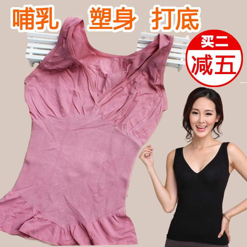 产后舒适可哺乳的塑身衣打底束身收腹低领背心喂奶单上衣夏冬季薄