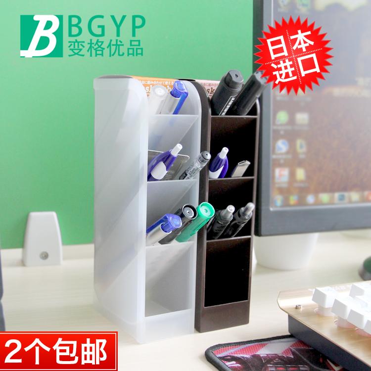 Иморт из японии YAMADA пенал творческий мода милый рабочий стол хранение трубка карандаш сиденье карандаш полка карандаш вставить