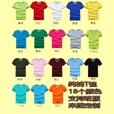 亲子装夏装2019夏季一家三口短袖纯色T恤男女儿童装定制班服logo