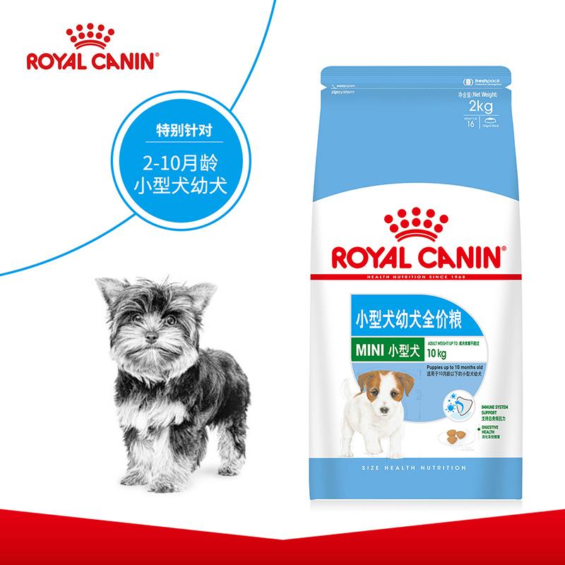 皇家 小型犬幼犬粮 MIJ31系列 泰迪比熊博美狗粮幼犬粮通用型优惠券