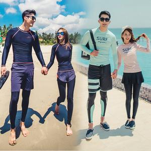 领5元券购买韩国分体速干拉链防晒水母衣潜水服