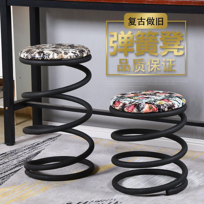 个性新款创意简约吧台凳轻奢前台凳子酒吧椅家用高脚凳时尚弹簧凳