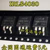 brand new IRLS4030PBF IRLS4030 N-channel MOS Transistors 100V 180A TO-263