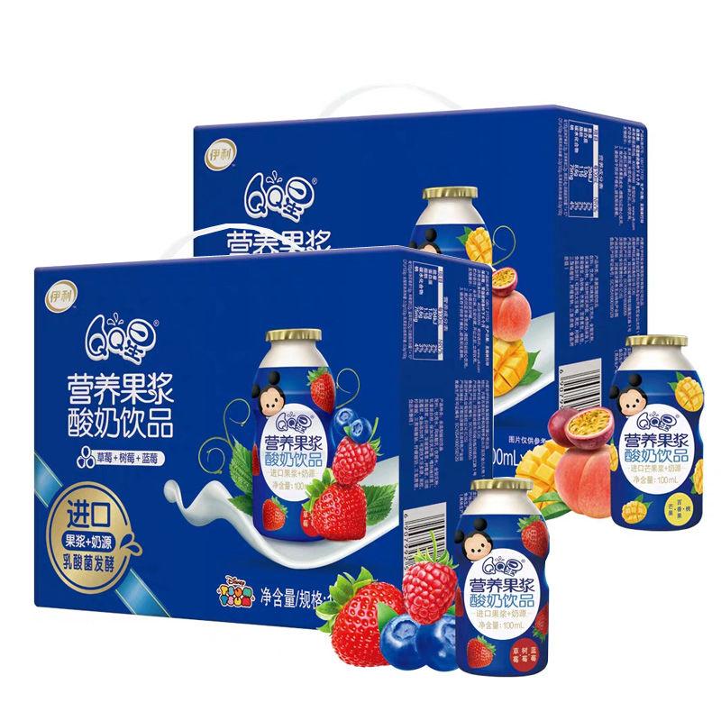 12-03新券【5月产】伊利qq星营养果浆酸奶草莓树莓味 芒果百香果100m l30瓶