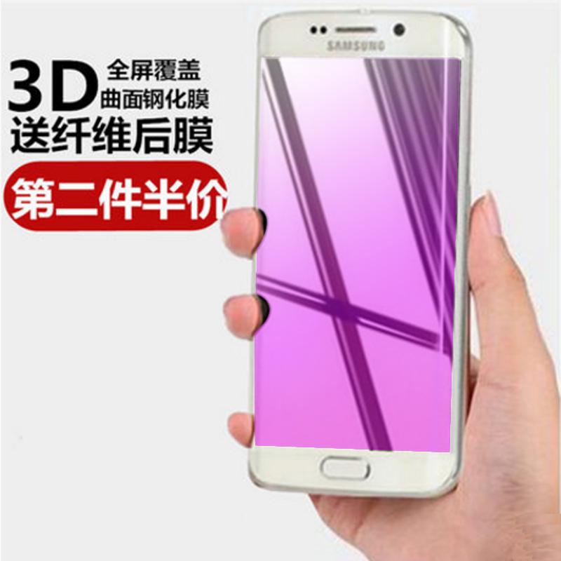 三星s6edge+钢化膜6s玻璃galaxy s6e曲面edge全屏g9250手机刚化5.7寸盖乐世蓝光防指纹曲屏前保钢贴g9280屏保