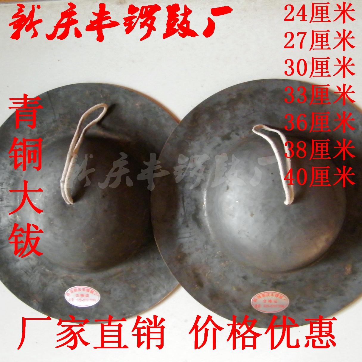 Праздновать обильный гонг барабан 7-12 дюймовый 40CM река тарелки река гонг барабан медь тарелки черный тарелки большая крышка Большие тарелки топ тарелки франция устройство бронза тарелки