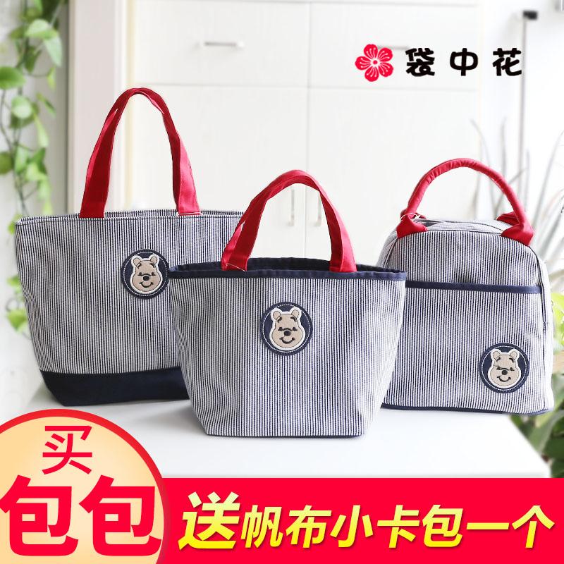 日本小熊男女学生帆布艺便当包带饭复习袋饭盒包妈咪保温小手提包