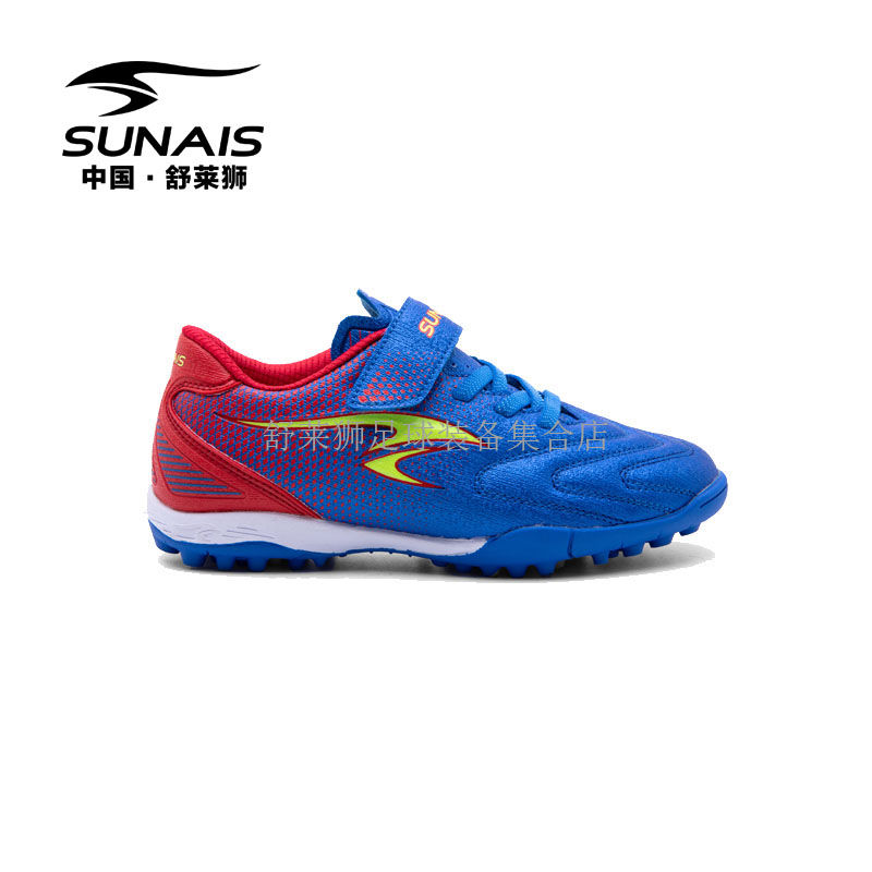 Sunais shulaishi meteor TF football shoes mens and womens youth training primary school students indoor artificial lawn shoes 835213
