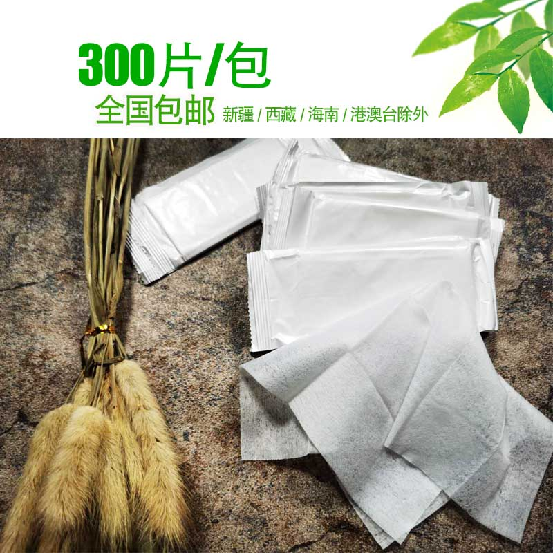 Food grade single piece wet paper towel simple package without fragrance 300 pieces national package Hotel customized G free typesetting