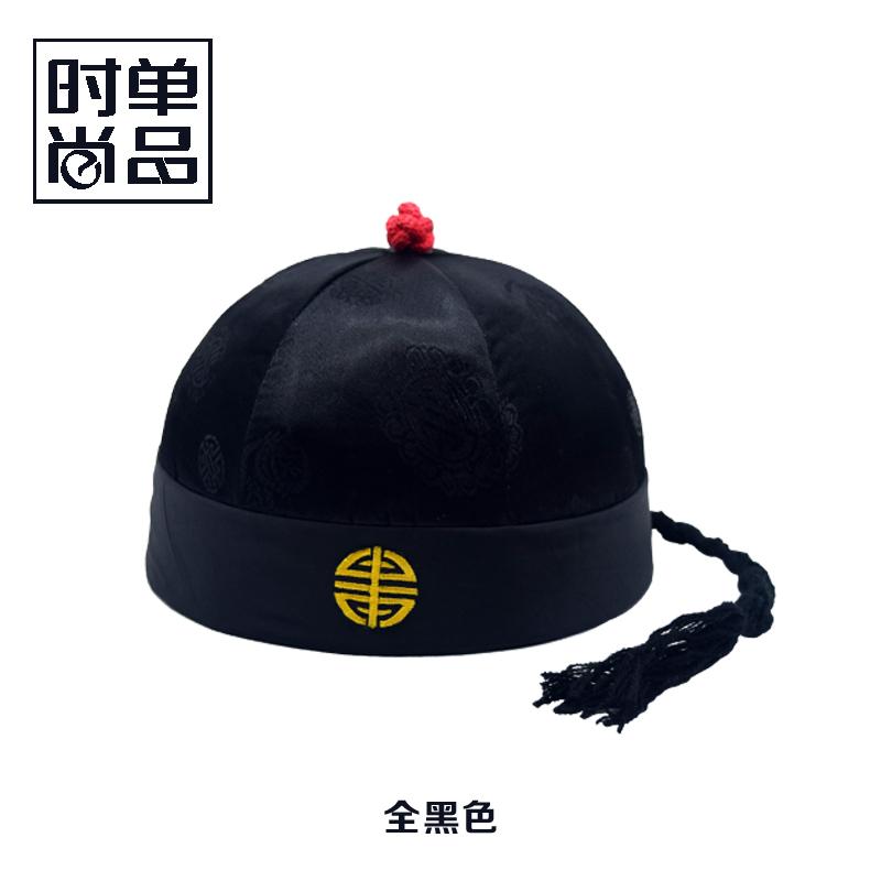 戏剧清朝民国地主帽瓜皮帽 少爷阿哥帽子唐装帽男清朝宫廷皇帝帽