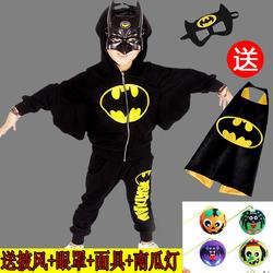 万圣节儿童服装春秋套装男童蜘蛛侠表演出5男孩蝙蝠侠cosplay衣服
