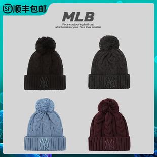 詹尼韩国正品MLB毛线帽子NY毛球针织男女情侣秋冬新款保暖冷帽
