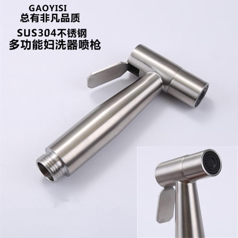 正品304不锈钢妇洗器马桶喷枪套装洗屁股花洒增压冲洗器喷头