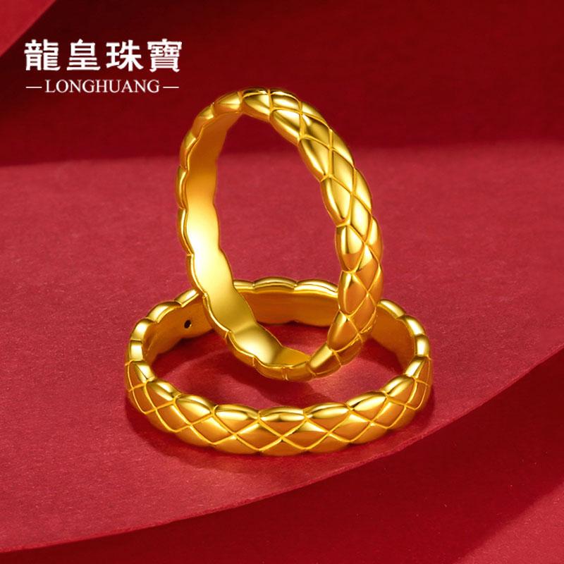 简约光圈戒指环男女情侣款对戒999时尚菱格纹黄金戒指足金硬金3D