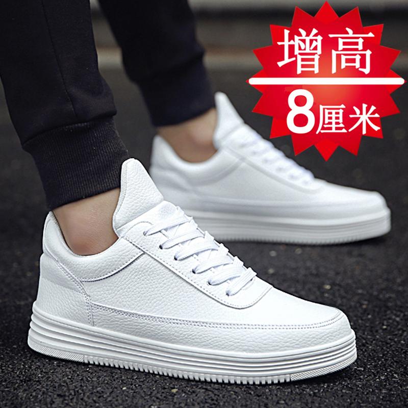 夏季白色板鞋增高男鞋8cm�[形�仍龈�6cm小白鞋�n版百搭真皮�\�有�