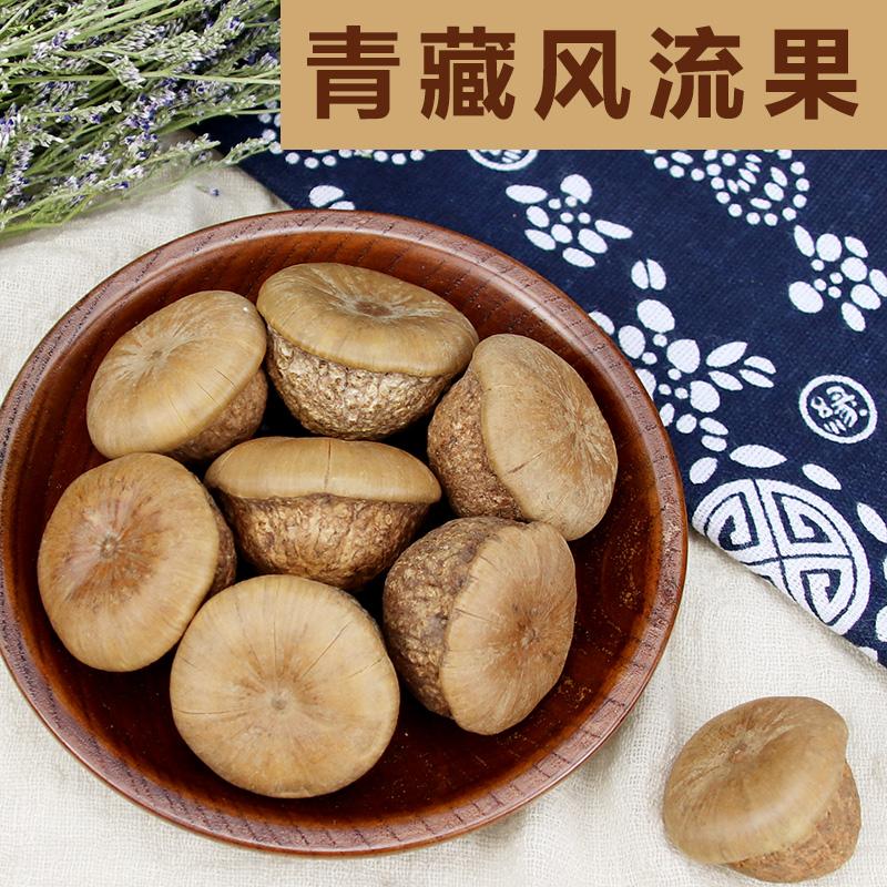 Тибетские дикие дикие фрукты 500 г оригинальной экологии толстая Ke Tianzhu зерновые весы оригинал Неиндийское увеличение