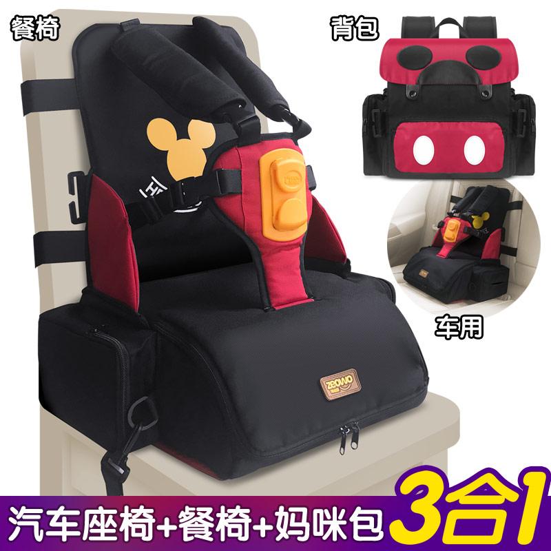 Обеденные детские стулья Артикул 566635057046