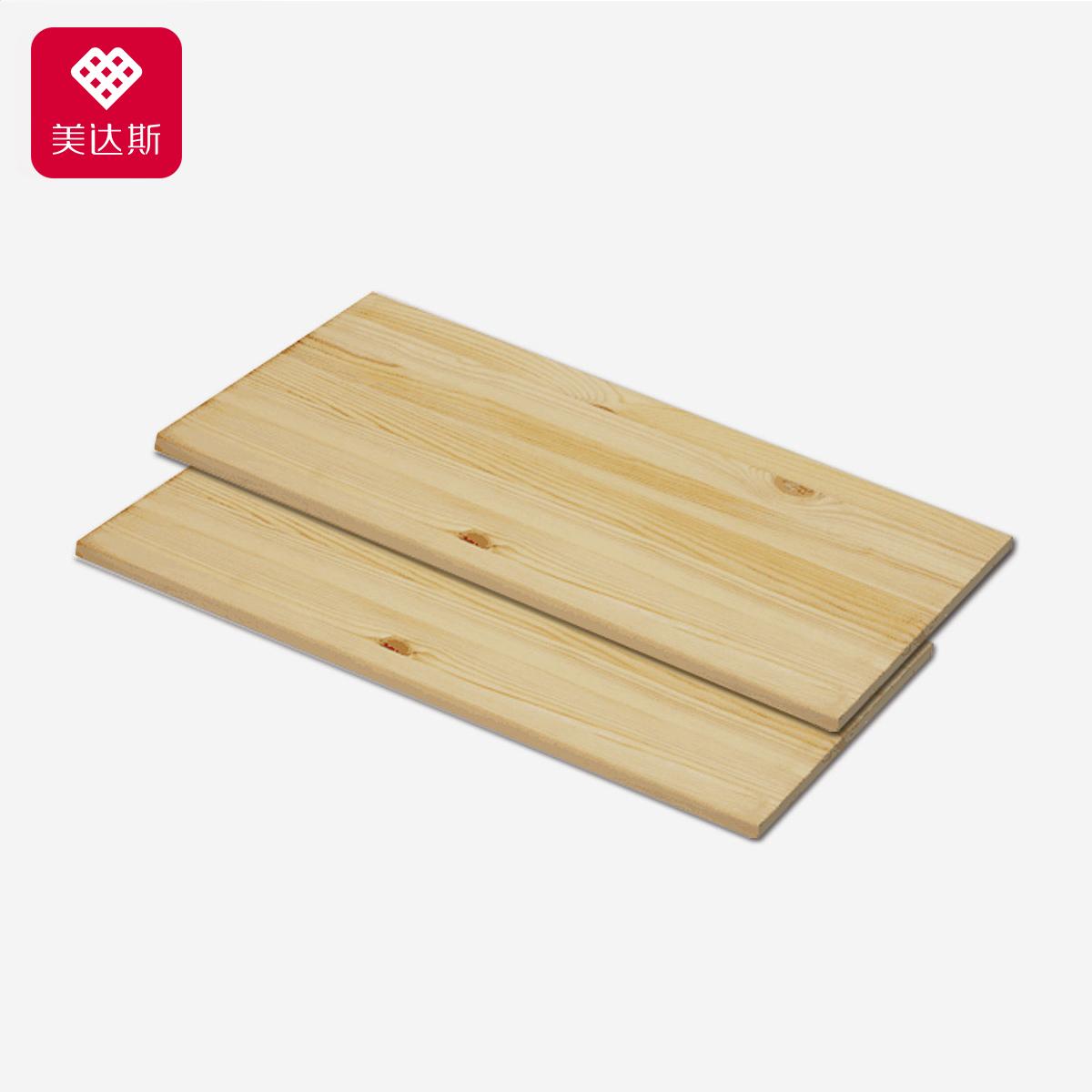 美达斯实木一字隔板置物架搁板层板松木搁板墙上实木板墙壁置物架