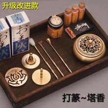 香道入门套装打篆用具纯铜工具家用熏香炉檀香沉香复古陶瓷制香粉