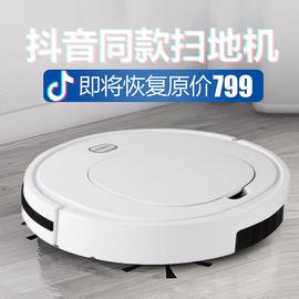 s全自动智能扫地机器人 空气净化器吸尘器家用拖地机扫地机洗地机