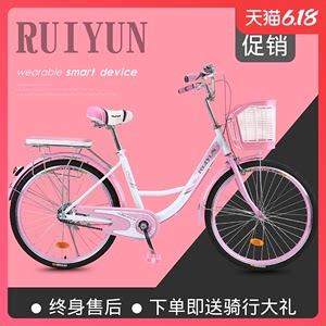 自行车女式成年轻便普通男女学生女士成人通勤车淑女上班单车复古