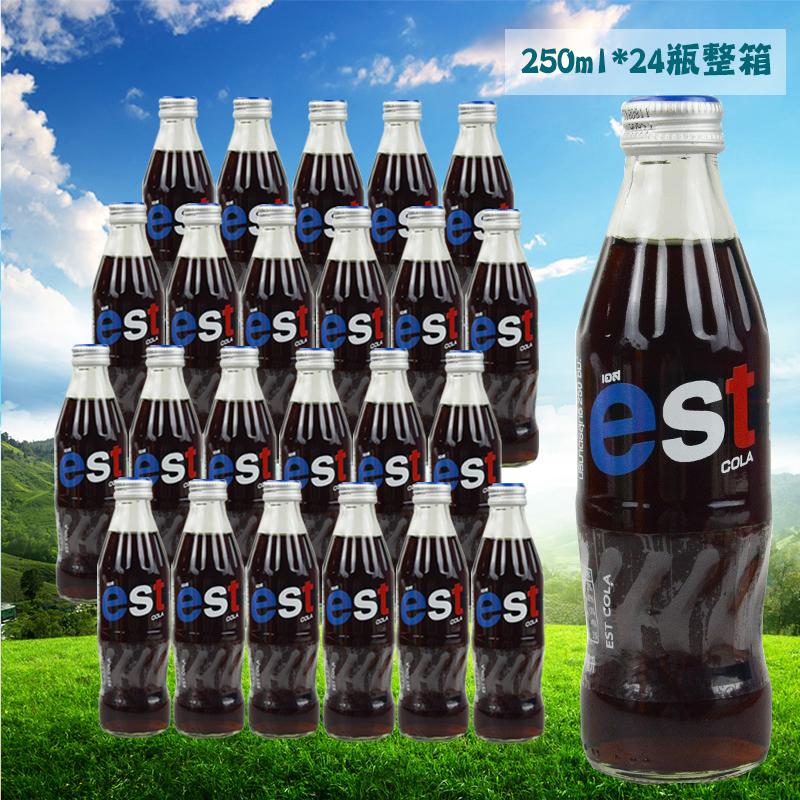 泰国进口碳酸饮料est可乐味汽水饮品 泰国可乐玻璃瓶装250ml*24瓶