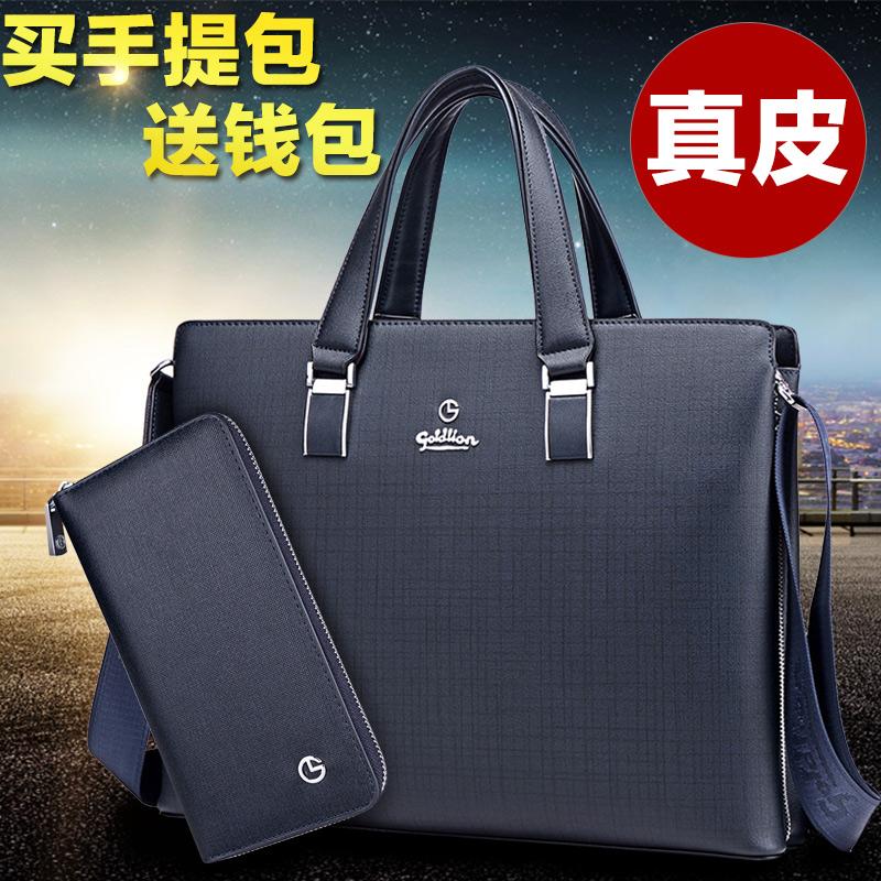 Fashion mens bag handbag horizontal Leather Mens business briefcase leather single shoulder diagonal bag computer bag leisure