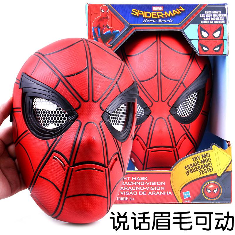 孩之�� 超凡蜘蛛�b�w�� 面具 �f�可以控制表情�化面罩 男孩玩具