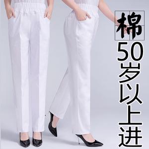 夏季妈妈休闲裤中老年女裤高腰松紧腰加肥大码弹力直筒裤白色
