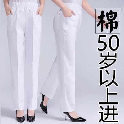 夏季妈妈休闲裤中老年女裤高腰松紧腰加肥大码弹力直筒裤白色长裤