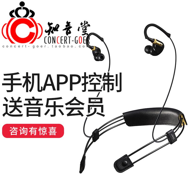 JVC/杰伟世 M10BT耳机入耳式k2无线蓝牙魔音主动降噪便携hifi