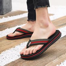 人字拖男潮夏季防滑男士凉拖鞋韩版潮流个姓外穿沙滩凉鞋时尚拖鞋