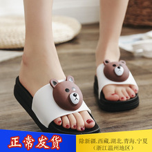 Korean version of slippers, summer cartoons, thick muffins, fashionable sandals, women's beach shoes, seaside sandals and home sandals.