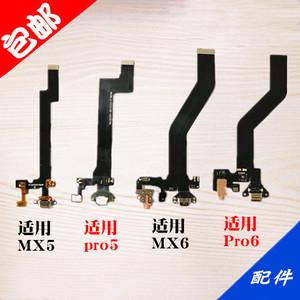 适用魅族PRO5 MX6 MX5尾插排线PRO6送话器充电USB接口 麦克风话筒