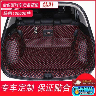 4帕萨特cs75凌渡cc朗逸汽车后备箱垫全包围 专用大众新速腾途观cx