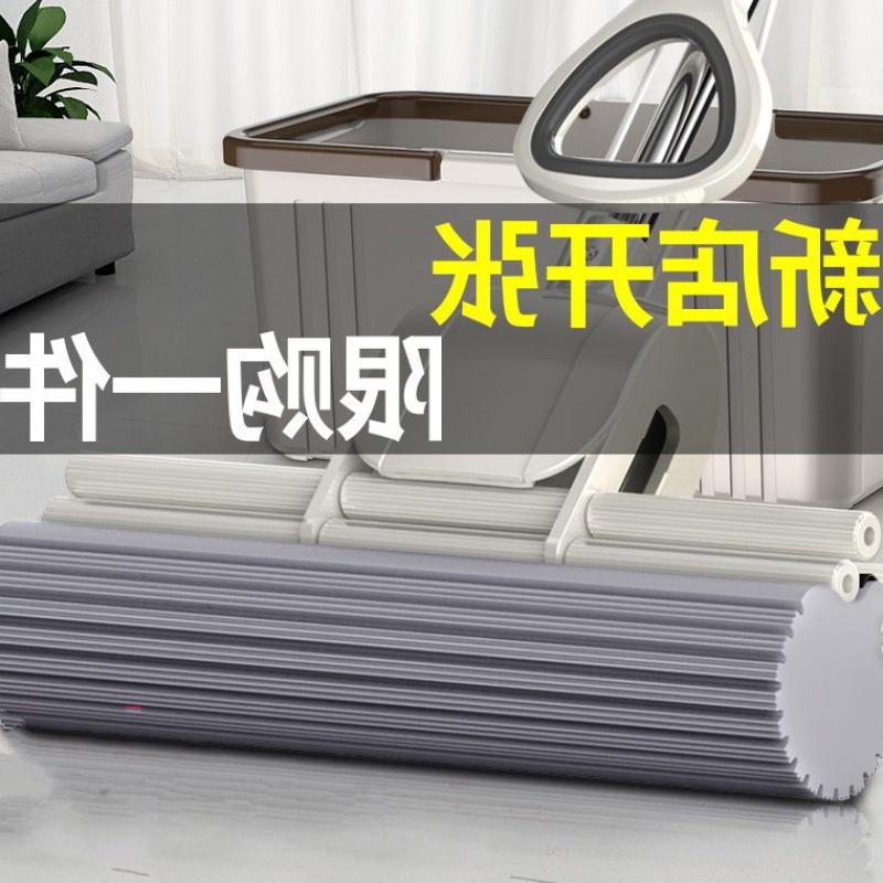 家庭打扫卫生的清洁工具拖把。拖把平板家用瓷砖拖净吸水对折海绵