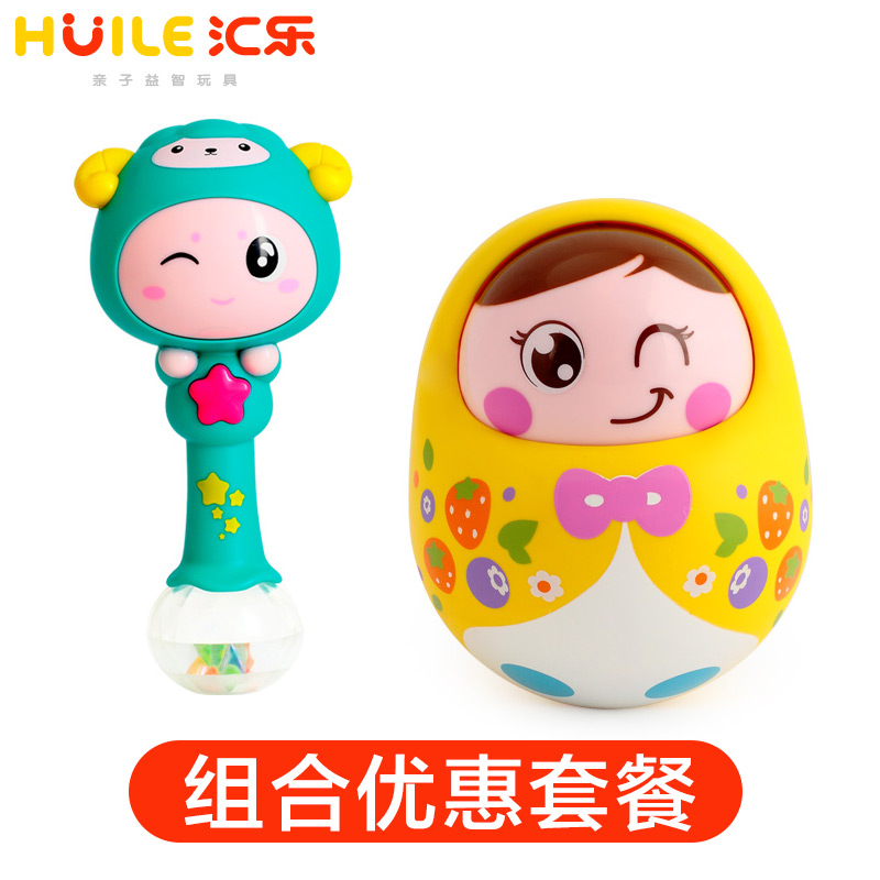 汇乐宝宝节奏棒3-6-12个月新生儿婴幼儿手摇铃婴儿玩具益智0-1岁